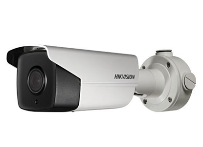 Picture of HIK SMART ANPR CAM 8-32MM DS-2CD4A26FWD-IZ/P 8