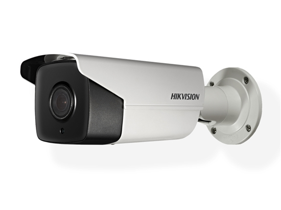 Picture of HIKVISION DS-2CD4A26FWD-IZSWG/P