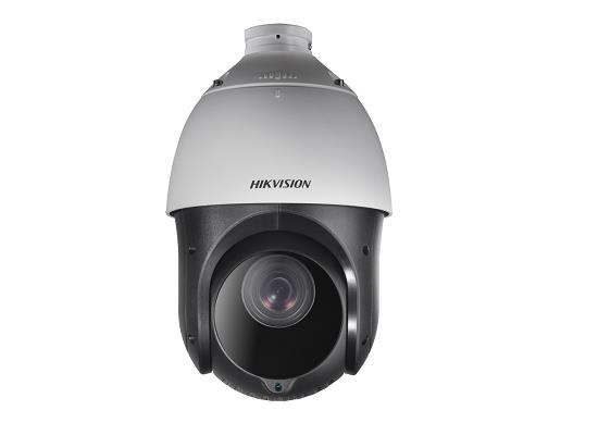 Picture of HIKVISION 2MP 15X IP PTZ