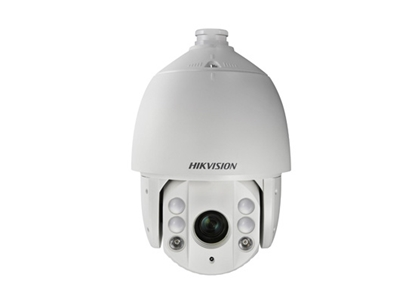 Picture of HIKVISION 2MP 30X NETWORK PTZ