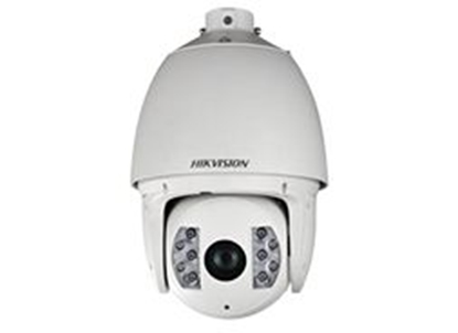Picture of HIKVISION DS-2DF7225IX-AEL