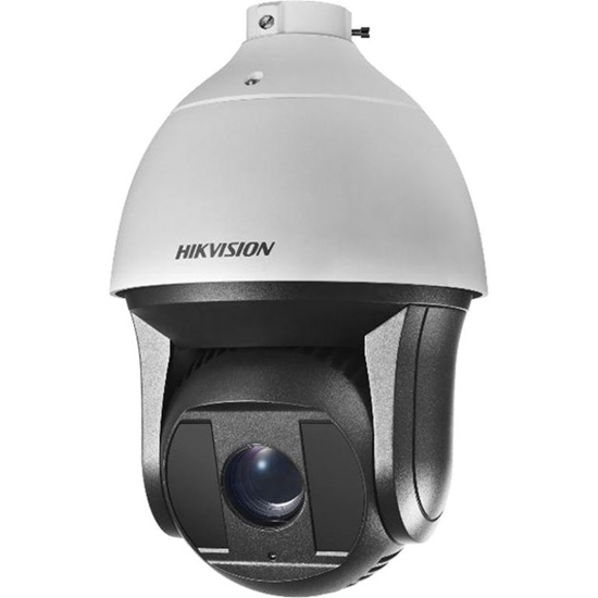 Picture of HIKVISION 2MP ULTRA-LOW LIGHT SMART PTZ