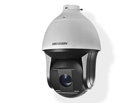 Picture of HIKVISION 2 MP ULTRA-LOW LIGHT SMART PTZ CAMERA