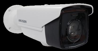 Picture of HIK 1080P BULLET M/IZED 5-50MM,DS-2CE16D9T-AIRAZH