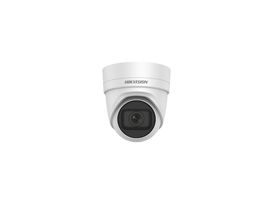 Picture of HIKVISION DS-2CD2H45FWD-IZS 2.8-12MM