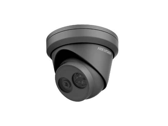 Picture of HIK 4MP IP3.0 EXIR DOME 2.8 GREY DS-2CD2345FWD-I/G