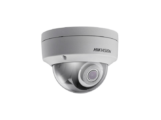 Picture of HIKVISION DS-2CD2123G0-IS 4MM