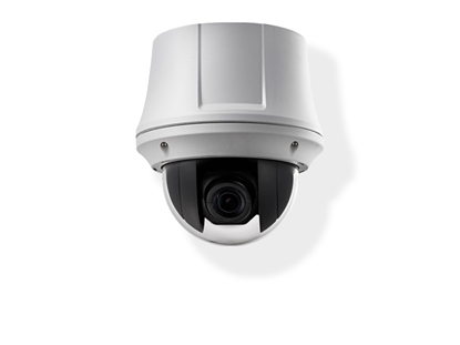 Picture of HIK 1080P INTERNAL PTZ  TURBO 23X,DS-2AE4223T-A3