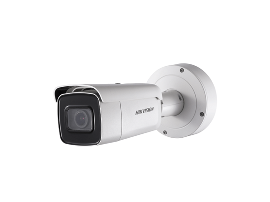 Picture of HIK 4MP V/F BULLET DS-2CD2645FWD-IZS 2.8-12MM