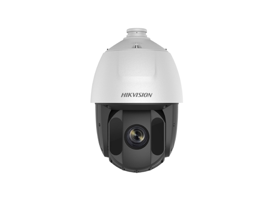 Picture of HIKVISION PTZ, 2MPX TURBO PTZ 25X DS-2AE5225TI-A