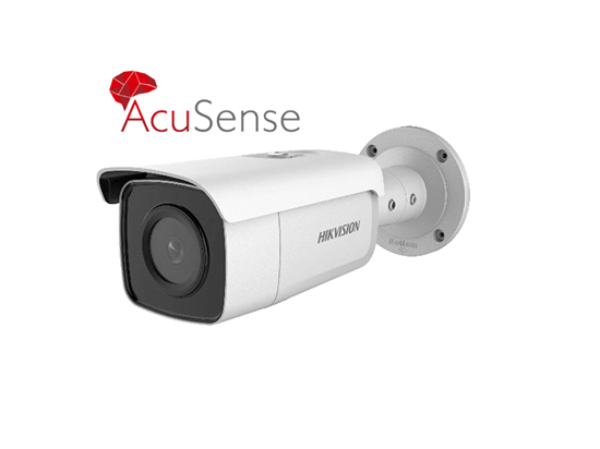 Picture of HIK ACUSENSE 4MP BULLET DS-2CD2T46G1-4I 4MM