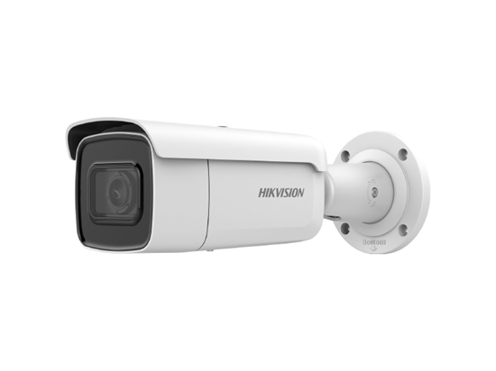 Picture of HIKVISION DS-2CD2625G1-IZS 2MP BULLET 2.8-12MM