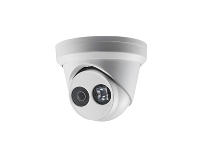 Picture of HIK 4MP IP3.0 EXIR DOME 4MM DS-2CD2345FWD-I 4MM