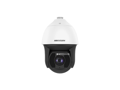 Picture of HIKVISION DS-2DF8242IX-AELW T3