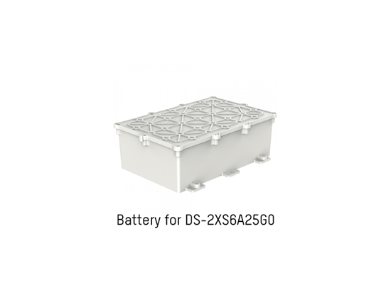 Picture of HIKVISON RECHARGEABLE LITHIUM BATTERY PACK SOLAR